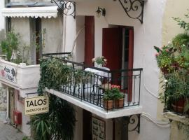 Talos Rooms Chania Town Grecia