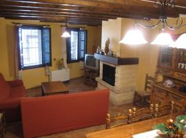 Hotel Photo: Casa Rural San Anton Cuenca