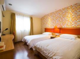 Hotel Photo: Home Inn Chengdu Shuangliu Airport Outlet