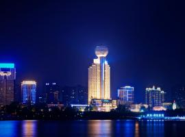 Howard Johnson Pearl Plaza Wuhan Ухань Китай