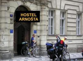 ATS Hostel Arnosta Prague Czech Republic