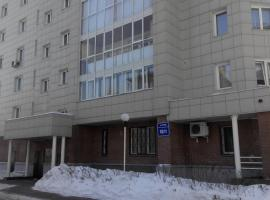 Apartments on Marksa Novosibirsk Russia