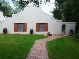 Cranberry Cottage Ladybrand South Africa