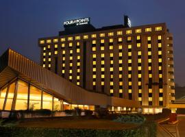 Four Points by Sheraton Padova Padua Italia
