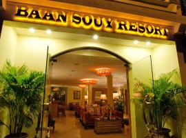 Baan Souy Resort Pattaya South Thailand