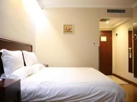 Hotel Photo: GreenTree Inn Beijing Tongzhou Liyuan Express Hotel