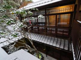 Hotel Photo: Kyoto Guesthouse Lantern in Gion