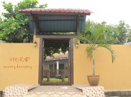 Hotel Photo: Memory Homestay