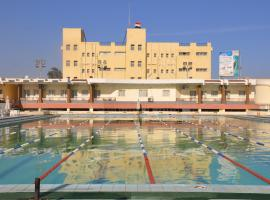 Galaa Club of the Armed Forces Cairo Egypt