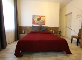 La Spezia Holidays' Rooms La Spezia Италия