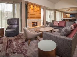 Courtyard By Marriott Baltimore BWI Airport Linthicum USA
