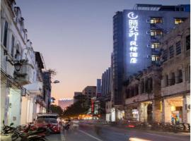 호텔 사진: Haikou Time Inn Theme Hotel (Qilou Old Street Branch)