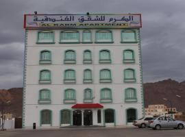 Hotel Photo: Al Karam Hotel Apartment