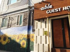 Hotel Photo: Able Guesthouse Dongdaemun