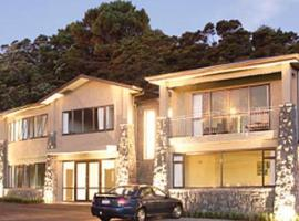 Hotel Photo: Fernz Lodge and Conference Centre