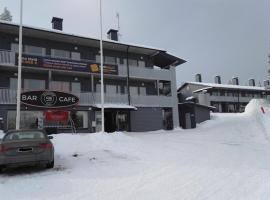 Vuosselin Helmi Apartments Ruka Финландия
