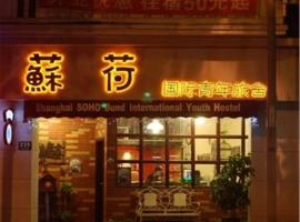 Shanghai Soho Bund International Youth Hostel Shanghai China
