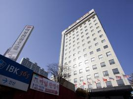 Hotel Photo: Rasung Tourist Hotel