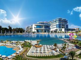 Hotel Photo: Ilica Hotel Spa & Wellness Resort
