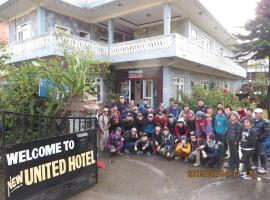 New United Hotel Pokhara Nepal