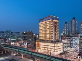 Hotel Photo: Ramada by Wyndham Incheon