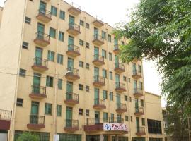 Hotel Photo: AG Hotel Gondar