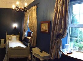 Hotel Photo: Highfield House Guesthouse