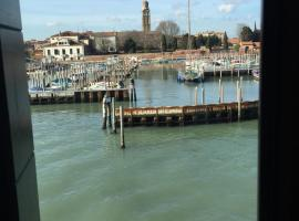 Harry's Guest House Venice Italy