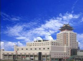 Hotel Photo: Beijing Zhongyu Century Grand Hotel