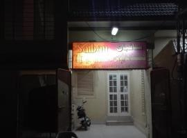 Hotel Photo: Saibaan Guest House