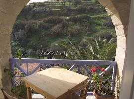 Apartment Vasilikos House.3 Tochni Republic of Cyprus