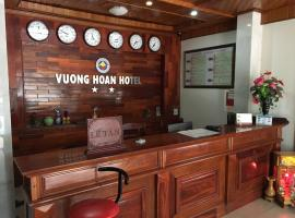 Hotel Photo: Vuong Hoan 2