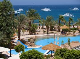 Lotus Bay Resort Hurghada Egypt