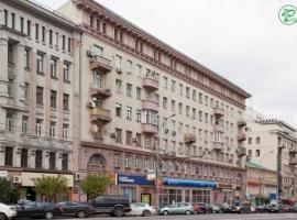 Hostel Bastet Moscow Russia