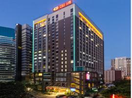 Guangzhou Good International Hotel Guangzhou China