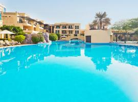 Hotel Photo: Novotel Bahrain Al Dana Resort