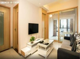 A picture of the hotel: Shengang Hotel Apartment Shenzhen Convention Centre Branch