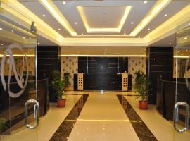 Nafa Suite Apartment 2 Dammam Suudi Arabistan