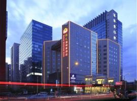 Winterless Hotel Beijing China