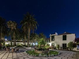 Hotel Photo: Hotel Rural El Patio