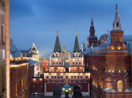 Four Seasons Hotel Moscow Moscow Liên bang Nga