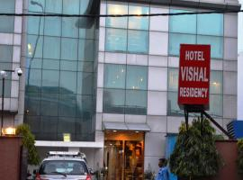 Airport Hotel Vishal Residency New Delhi Индия