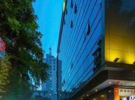 Hotel Photo: Paco Business Hotel Dongfeng Road Branch