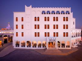 Hotel Photo: Souq Waqif Boutique Hotels - Tivoli