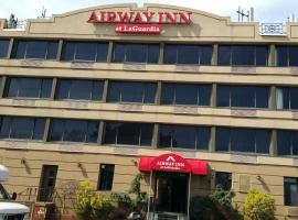 A picture of the hotel: Airway Inn
