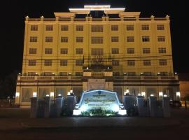 Hotel Photo: Green Palace Hotel - Preah Vihear