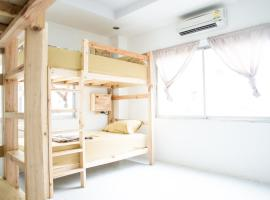 Hotel Photo: Domingo Hostel Donmuang