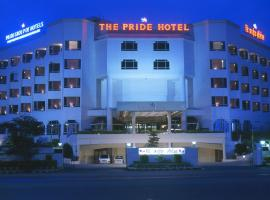 The Pride Hotel, Nagpur Nāgpur India