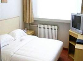 Hotel Photo: Super 8 Hotel Beijing Dong Si