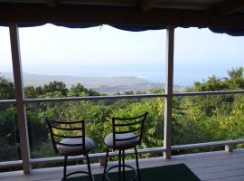 A Beautiful Edge of the World Bed & Breakfast Captain Cook USA